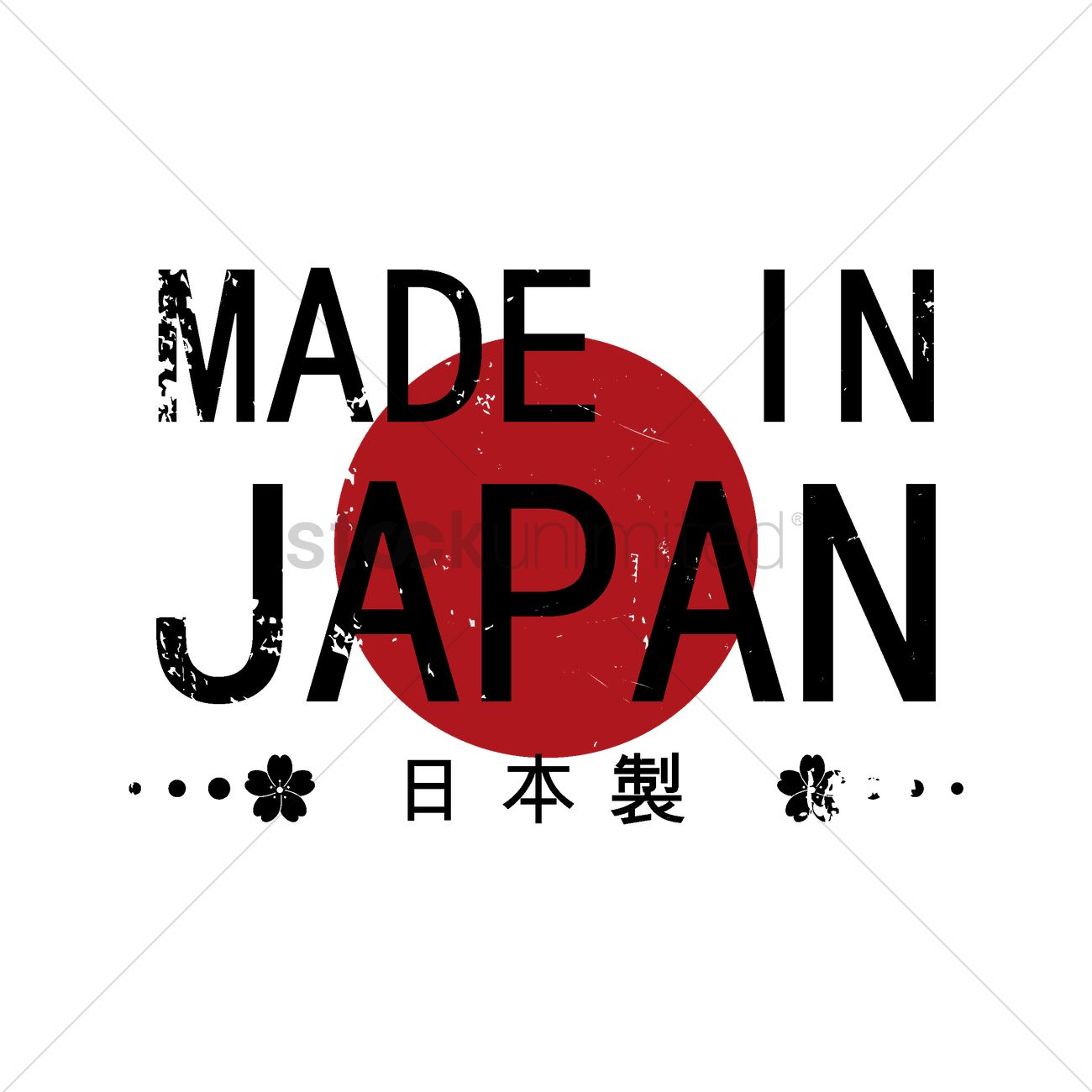 made in japan rubber stamp 1581774